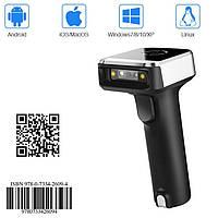 ✅ LEMMIX 1900DB Bluetooth сканер 2D/QR штрих-кодов, фото 1
