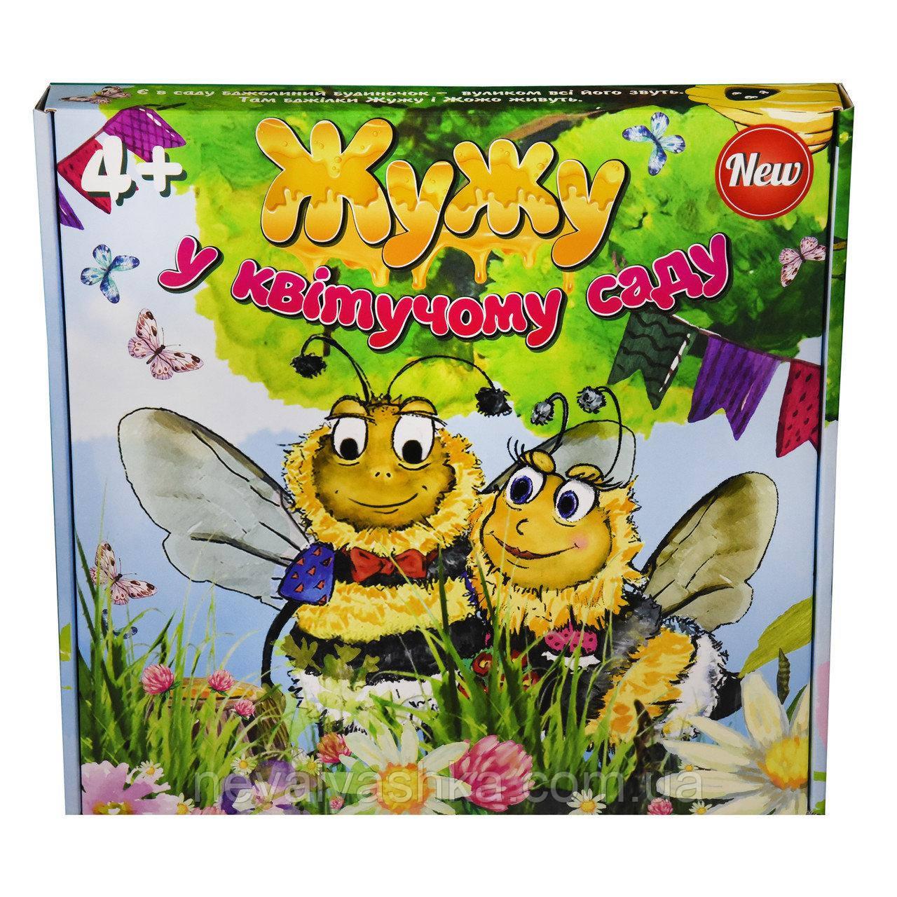 Настольная игра Strateg Жу-Жу в цветущем саду жужу в квітучому саду Стратег, Strateg 30201, 011345