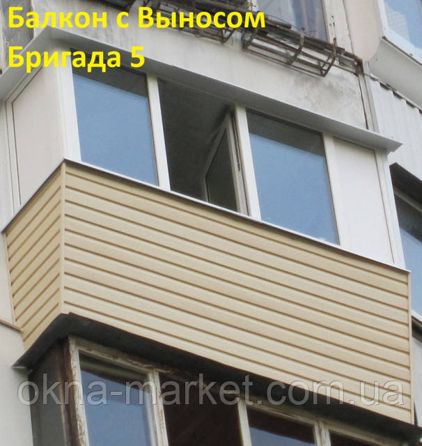 Остекление балкона – вынос и обустройство. Цена доступная!