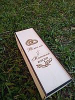 Винная коробка  из дерева. Деревянная коробка для вина.
