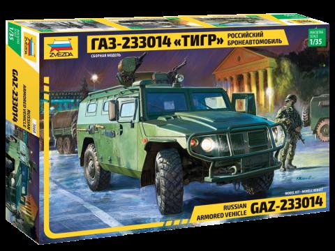 """ГАЗ-233014 """"Тигр"""". Сборная модель военного автомобиля. 1/35 ZVEZDA 3668"""