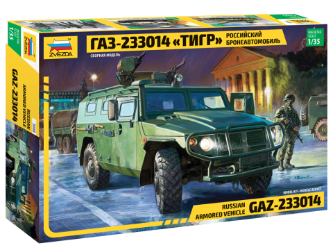 """ГАЗ-233014 """"Тигр"""". Сборная модель военного автомобиля. 1/35 ZVEZDA 3668, фото 2"""