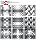 Колор Микс 6 (20х10) Гранат / Колор Мікс 6 (20х10) Гранат, фото 3