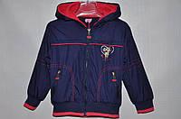 Куртка синяя 3-4 года (Д)