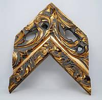 Багет дерев'яний золото з чорним