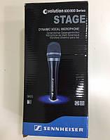 Мікрофон вокальний провідний Sennheiser DM E965 в чохлі