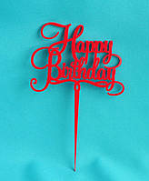 Топпер для торта День рождения