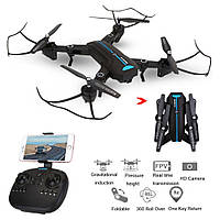 Квадрокоптер дрон RC A6 складной WiFi камера управление с телефона барометр Selfie Drone
