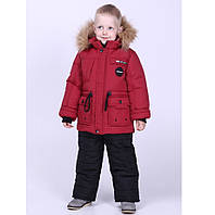 Детские зимние  комбинезоны Руслан  для мальчиков 1-5 лет, цвета разные-S9963