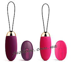 Виброяйцо с беспроводным пультом управления Svakom Elva Vibrating Egg Plum Red/Violet