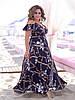 Женское воздушное нарядное летнее платье на бретелях с пышной юбкой на запах, батал большой размер, фото 2