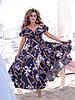 Женское воздушное нарядное летнее платье на бретелях с пышной юбкой на запах, батал большой размер, фото 5