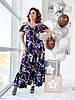 Женское воздушное нарядное летнее платье на бретелях с пышной юбкой на запах, батал большой размер, фото 7