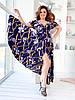 Женское воздушное нарядное летнее платье на бретелях с пышной юбкой на запах, батал большой размер, фото 10
