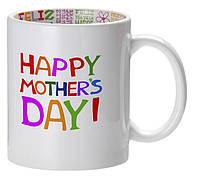 Кружка белая с рисунком внутри с Днем Матери с Вашим дизайном