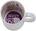 Кружка белая с рисунком внутри с Днем Матери с Вашим дизайном, фото 3