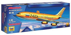Ил-86 Юбилейный. Сборная модель пассажирского самолета. 1/144 ZVEZDA 7025