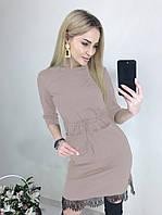 Демисезонное платье мини с кружевом и пясом цвет бежевый