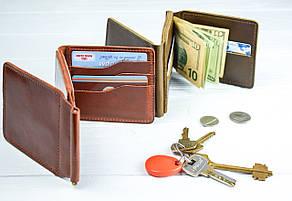 Кожаный зажим для денег двойной с отделениями для карт. Цвет бренди