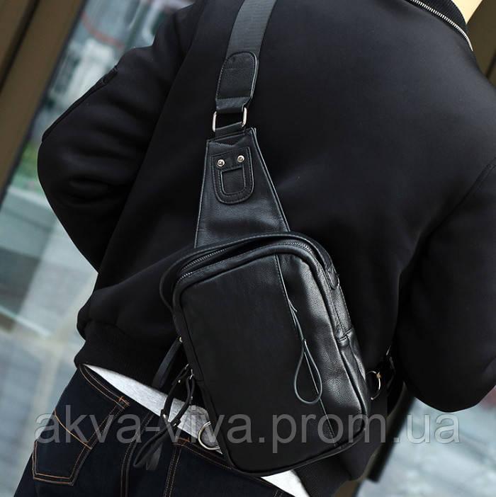 Мужской рюкзак на одно плечо. Два цвета