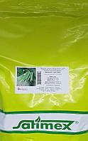 Насіння квасолі овочевої Ольга (1к) Satimex