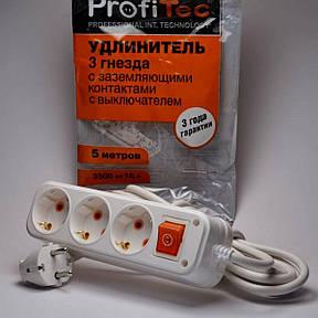 Удлинитель с 3 гнездами  с заземлением и выключателем Profitec 3м, фото 2