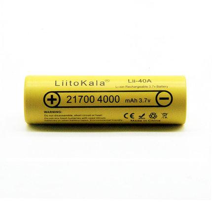 Аккумулятор Liitokala 21700 4000 мАч 40 А