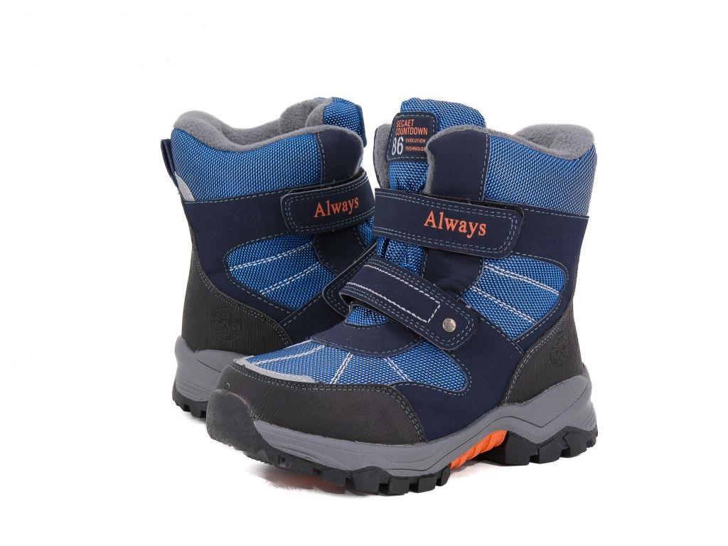 Термо обувь детская Jong-Golf