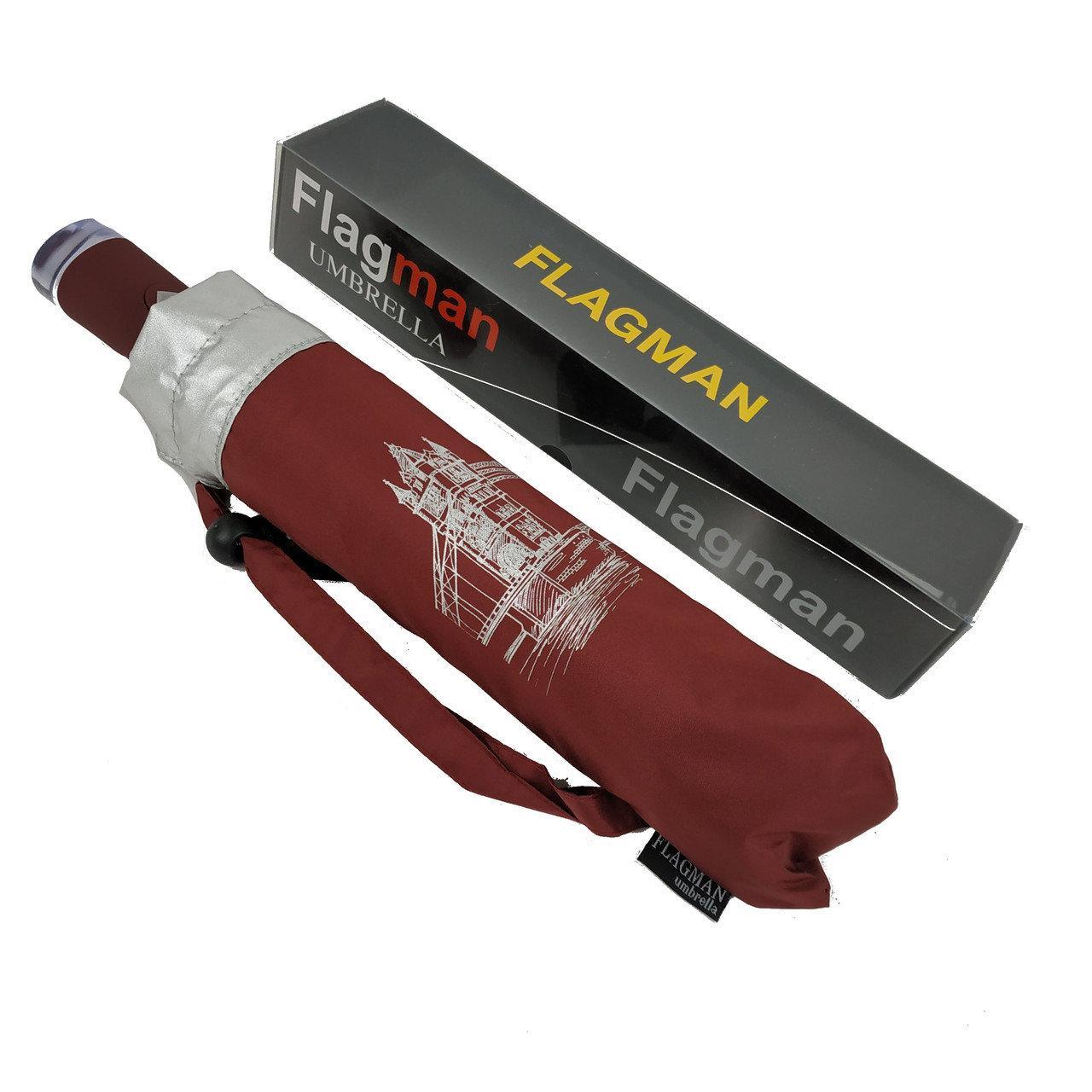 """Автоматичний жіночий парасолю з сріблястим напиленням від Flagman, модель """"Mona"""", бордовий, 714-61"""