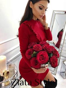Демисезонное закрытое платье мини красное