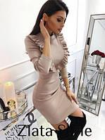 Осеннее-весеннее платье по фигуре выше колен с длинным рукавом бежевое