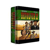 Карточная настольная игра Revolver 2