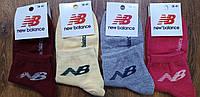 """Жіночі стрейч.шкарпетки """"New Balance""""Туреччина(36-41) середні, фото 1"""