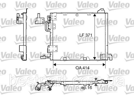 Радіатор кондиціонера OPEL ASTRA G, ZAFIRA A 1.7D-2.2D 02.98-12.09