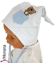 Детская шапка для мальчика MaxiMo Германия 54500-897900
