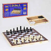 Шахматы деревянные С 36812 (42) 3 в 1, в коробке