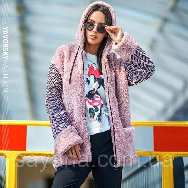 женская весенняя куртка