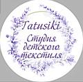 "Интернет-магазин ""Татусики"""