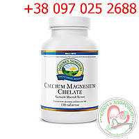 Кальций Магний Хелат (Calcium Magnesium Chelate), НСП, Профилактика Остеопороза