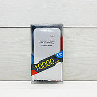 PowerBank Konfulon Edge2 10000 mAh