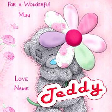 """Тедди розовый"" - Колпачки"