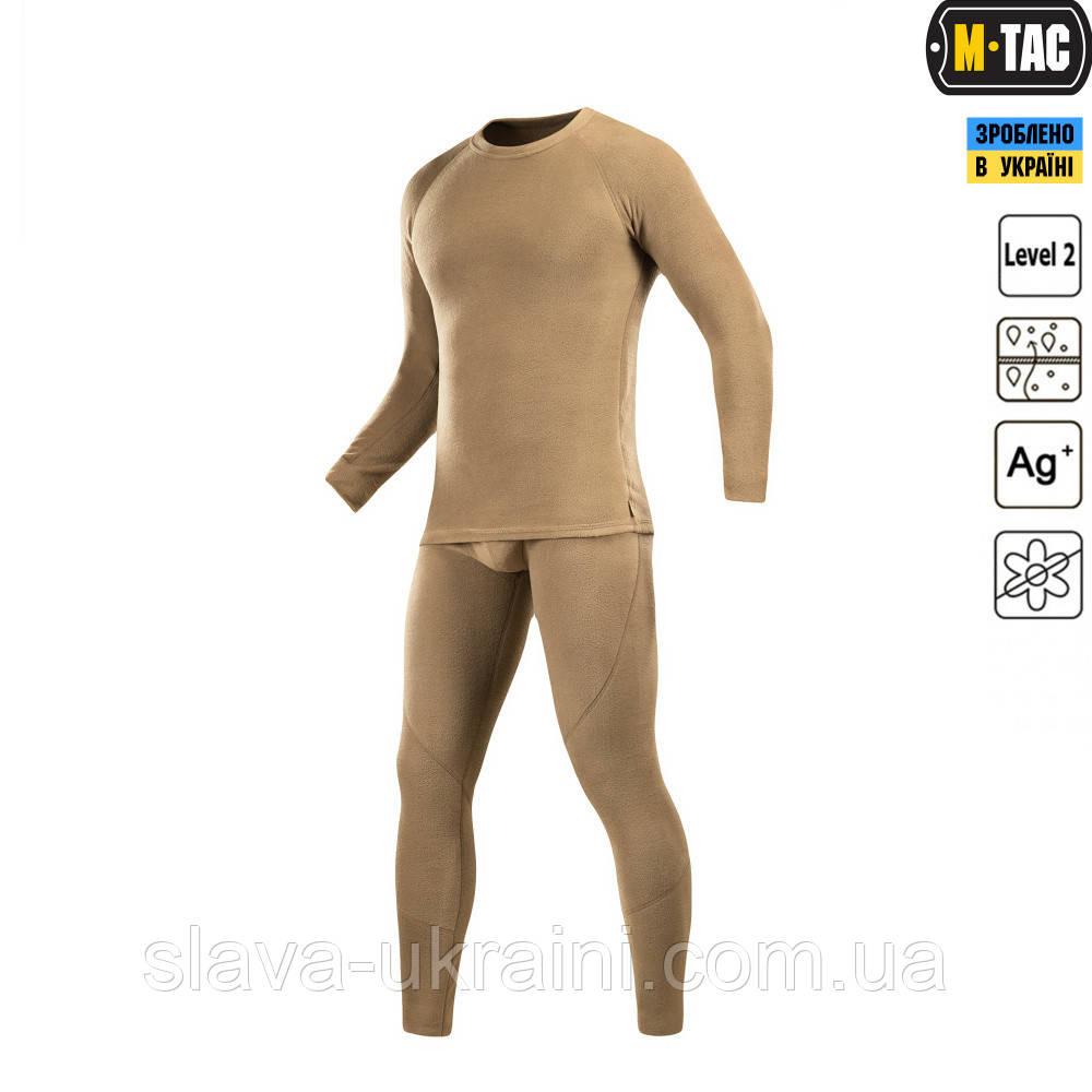 Термобілизна M-Tac Cold Gear Lev.2 Coral Fleece Хакі