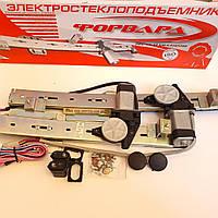 Электротеклоподъемники в передние двери ВАЗ 2109, ВАЗ 21099, ВАЗ 2114, ВАЗ 2115 (Форвард)