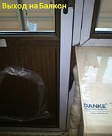 Ламинированный Выход на Балкон + подоконник Danke