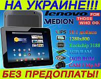 "Планшет Lenovo Medion Lifetab 10316 10.1"" iPS"