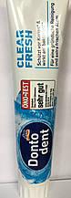 Зубная паста Dontodent Clear Fresh 125мл Германия