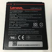 Аккумулятор (Батарея) Lenovo A6020a40 Vibe K5 BL259 (2750 mAh)