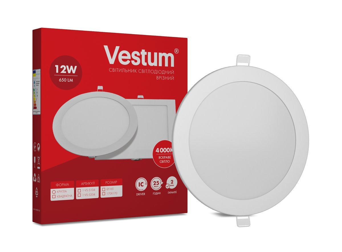 Круглый светодиодный врезной светильник Vestum 12W 4000K 220V 1-VS-5104