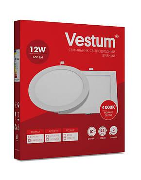 Круглый светодиодный врезной светильник Vestum 12W 4000K 220V 1-VS-5104, фото 2