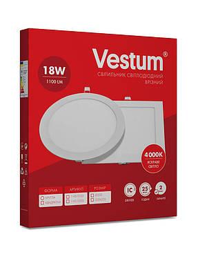 Круглый светодиодный врезной светильник Vestum 18W 4000K 220V 1-VS-5105, фото 2